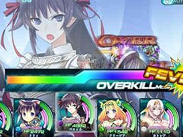X-Overd(クロスオーバード)