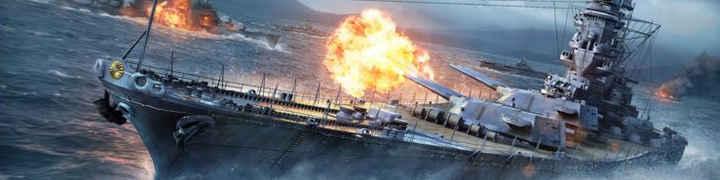 World of Warships(ワールド オブ ウォーシップス)_公式サイト