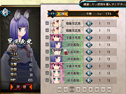 〜天下統一〜戦極姫ONLINE