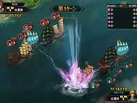 壮絶大航海-Age of Discovery-_激しい海戦 紫の雷攻撃