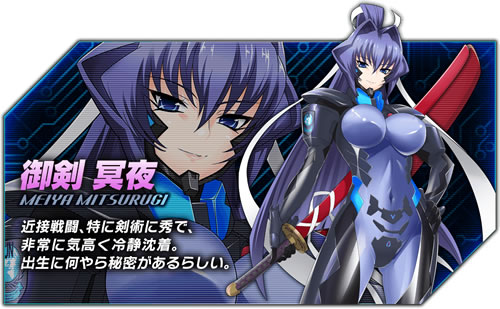 MUV-LUV ALTERNATIVE_御剣冥夜