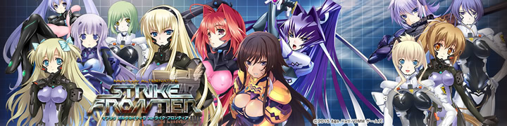 MUV-LUV ALTERNATIVE_公式サイト
