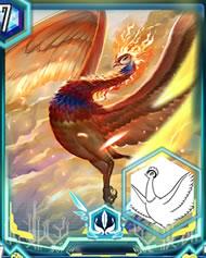 アトム:時空の果て_火の鳥