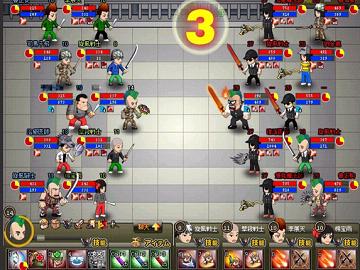 三國RPG