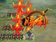 三国志WARS