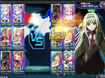 Z/X IGNITION 五世界の輪舞