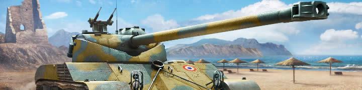 World of Tanks_公式サイト