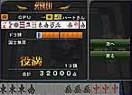 雀ナビ麻雀オンライン_鳳凰天位戦