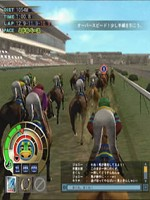 Gallop Racer ONLINE