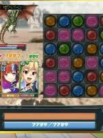 パズキューレ 〜Puzzle of Walkure〜