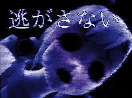 コズミックブレイク2_難関イベントリーグ「ホーンテッドファイトII」「オードリット」