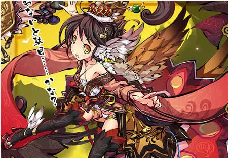 九十九姫(つくもひめ)