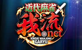 777タウン.net、「麻雀最強戦2012オンライン予選大会」を開催中!