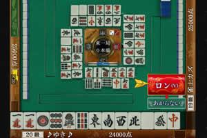 Maru-Jan、史上最大規模の麻雀競技会「第2回全国麻雀選手権」開催!賞金総額1000万円!
