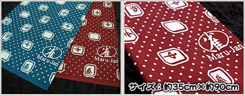 Maru-Jan(マルジャン)_オリジナル麻雀手ぬぐい