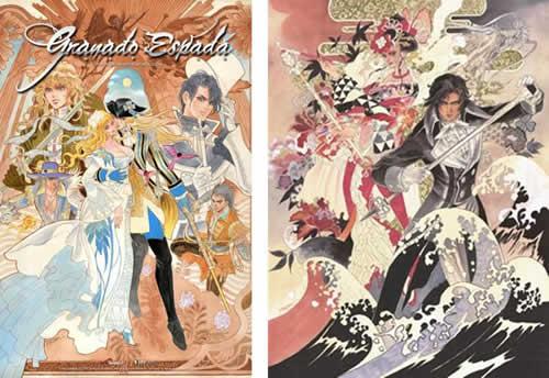 「グラナド・エスパダ」小林智美先生の新作ポスター