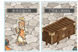 エンジェルラブオンライン、エンジェル学園のお正月イベント「天使の初詣」開催!