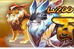 エンジェルラブオンライン、Lv200の乗り物が新登場!「百獣の卵」が販売開始されました!