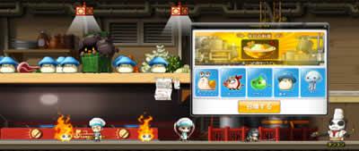 メイプルストーリー_タンユンの料理教室