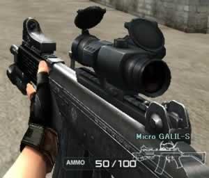 クロスファイア_Micro GALIL-S(SMG)