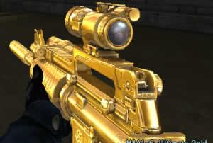 クロスファイア、金ピカ武器をゲットできる「Gold Triangleガチャ」を販売開始しました!