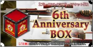 A.V.A_「6th Anniversary BOX」