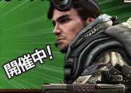 A.V.A、キャラクター作成・階級アップでアイテム獲得!新兵応援キャンペーン「超・新兵祭」開催