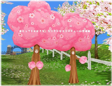 MILU、桜になりきれるコスチューム追加!「2013春イベント 〜3週目〜」開催中!