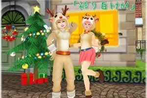 MILU、「メリークリスマスガチャ」販売開始!ルビー購入でまわせる「ラッキールーレット」登場!