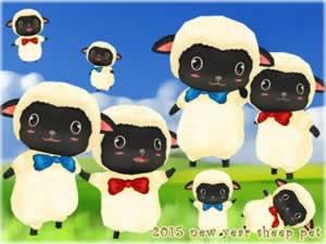 MILU、新春乗り物「赤天馬」が手に入るイベント開催!ひつじさん着ぐるみや袴なども登場!