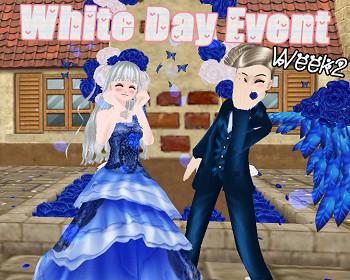 MILU、ホワイトデーイベントの2週目が開始されました!感謝と愛の気持ちを100倍にして返そう!