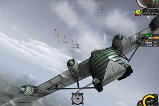 Heroes in the Sky、全ミッションで「お年玉」獲得可能!挑戦イベント「スカイサッカー」開催中
