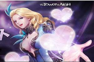 タワー オブ アイオン、バレンタインイベント開催!SS川柳を投稿して豪華賞品をゲットしよう!