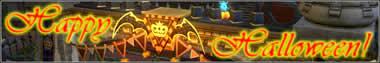 ドラゴンネスト_イベントクエストをクリアして限定アイテムGET♪ ハロウィン☆イベント2013開催中!