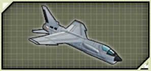 大戦略WEB、F-8クルセイダー