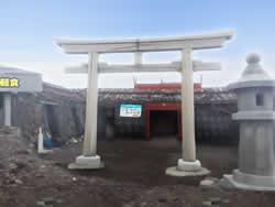 キャラフレ_富士山頂