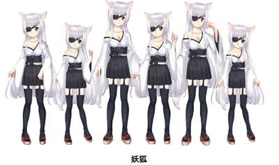 キャラフレ_「おとめ桜の伝説 〜 桜と犬と娘の物語 〜 」タイアップ コスチューム妖狐