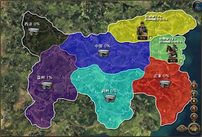 戦略三国志_勢力戦