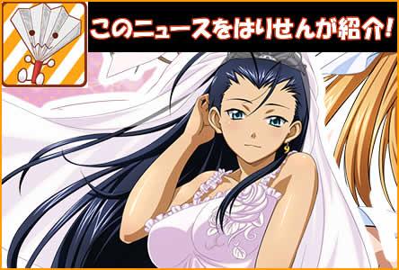 ブラウザ一騎当千、闘士たちが花嫁姿に!「June bride」闘士カード販売開始!