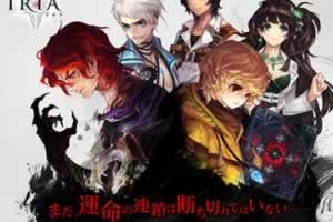マビノギ_THE DRAMA IRIA 2