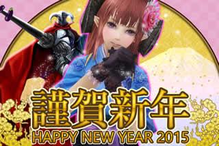 Wizardry Online、バフ効果が得られる「モッチーつき」「おみくじ」などお正月イベント開催中!