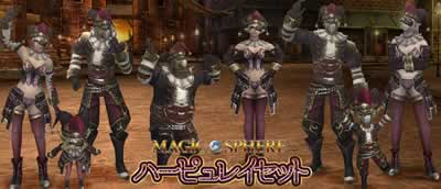 Wizardry Online_ハーピュレイセットSS
