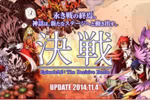 ラグナロクオンライン、「Episode9.2 決戦」実装!アニマル衣装装備「コスたまAnimals」登場!