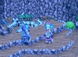 剣と魔法のログレス_秘境スクリーンショット