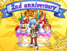 剣と魔法のログレス_フレーム【2周年!】、背景【ログレスエンブレム2】、オブジェ【ログレスケーキ】