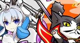 剣と魔法のログレス、限定アバター獲得チャンス!「のぶニャがの野望」コラボイベント開催!