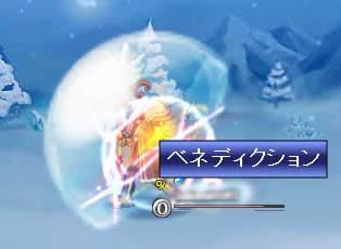 剣と魔法のログレス_ベネディクション