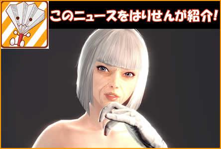 マビノギ英雄伝_歳月の痕跡イメージ