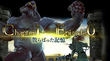 マビノギ英雄伝_新章 Chapter1 Episode0「散らばった記憶」実装バナー
