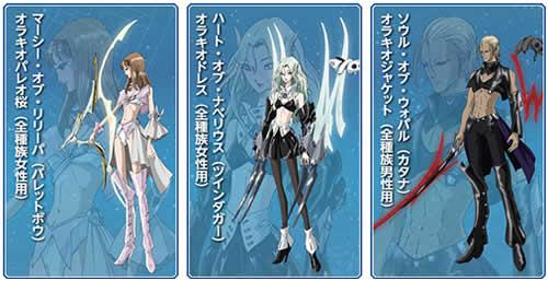PSO2、「永野 護」氏デザインのオリジナルコスチューム・武器